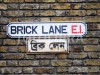 Brick Lane E1 street sign